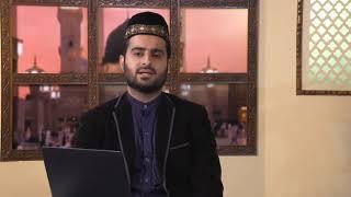 Tajweed-ul-Quran | Class-44