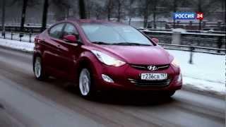 Тест драйв Hyundai Elantra 2012 АвтоВести 42 смотреть