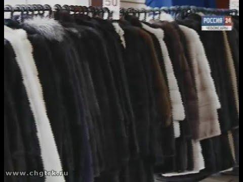 Кировская меховая фабрика привезла в Чебоксары качественные шубы  (На правах