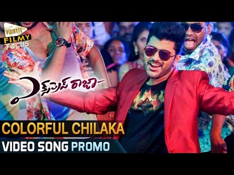 Colorful Chilaka Video Song Trailer || Express Raja Movie Songs || Sharwanand, Surabhi - Filmy Focus
