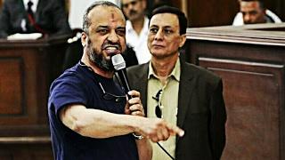 Muhammed Biltacinin Mahkemedeki Son Konuşması