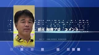 徳江和則プロ軌道ビデオ HELLFIRE 徳江かな 検索動画 25