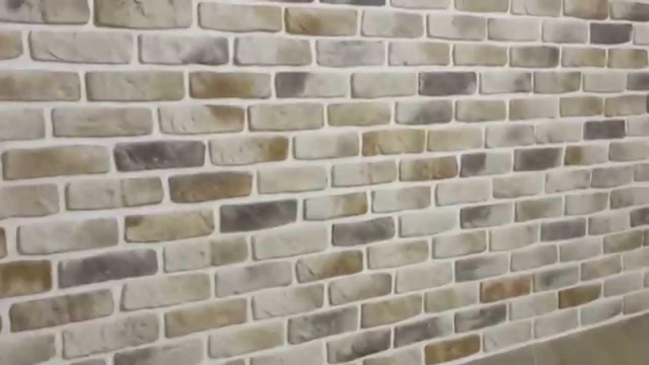 камень и камень - YouTube