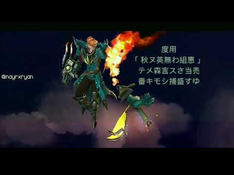 Mobile Legends Hero Entrance Anime Style (Naruto) Version - Ost Blue Bird
