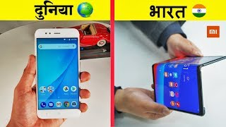 Download 5 हैरान कर देने वाले COOL GADGETS | 5 Unique And Extraordinary Gadget Inventions Mp3 and Videos