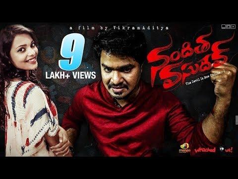 Nanditha Vasudev Full Movie | Latest Telugu Movie by Vikram Aditya | #NandithaVasudev | Telugu Movie thumbnail