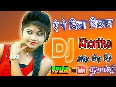 E Ge Dila Bichhai Singer Gabbu Bhai Raddy || Dj Khortha Song