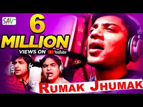 रुमक झूमक मारा भेरुजी पधारो  -Rumak Jhumak /2017 Nakoda  DJ Version Song --Vaibhav Bagmar -HD