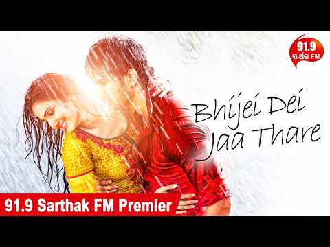 Bhijei Dei Jaa Thare-Female Version | A BEAUTIFUL LOVE SONG By NIBEDITA | Exclusive on 91.9 FM