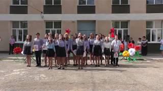 Гвардейская школа №2  Торжественная линейка  17 мая 2018 года