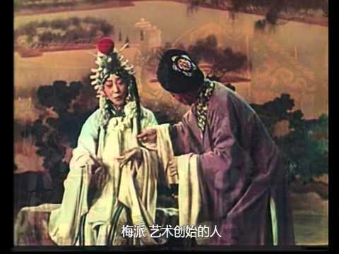 Mei Langfang