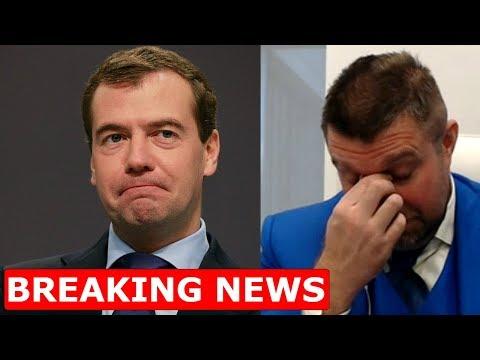 Медведев рассказал, как будут спасать экономику. Жилье в России 2019. Дмитрий Потапенко