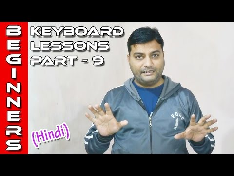 Keyboard Tutorial Day-9,Playing with Left Hand - Hindi
