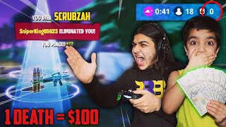 I DEATH = $100 FORTNITE CHALLENGE! | GIVING MY 5 YEAR OLD BROTHER $100 FOR EVERY DEATH IN FORTNITE