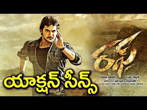 Rough Telugu Movie Action Scenes - Adi, Rakul Preet Singh