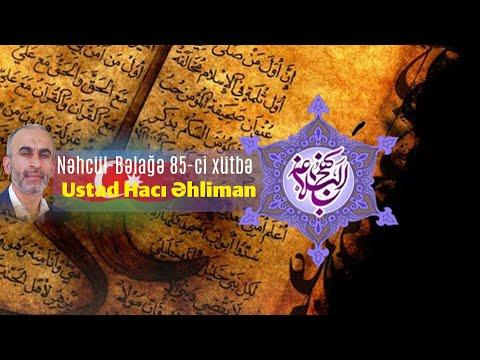 Hacı Əhliman Nəhcül Bəlağə 85-ci xütbə
