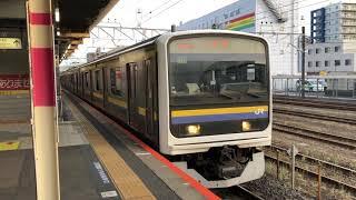 209系2100番台マリC405編成+マリC444編成蘇我発車