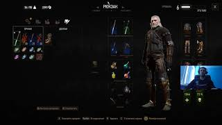 Jun 8, 2018 - The Witcher 3: Wild Hunt