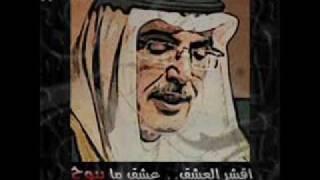 بدر بن عبدالمحسن   ياسيد الناس