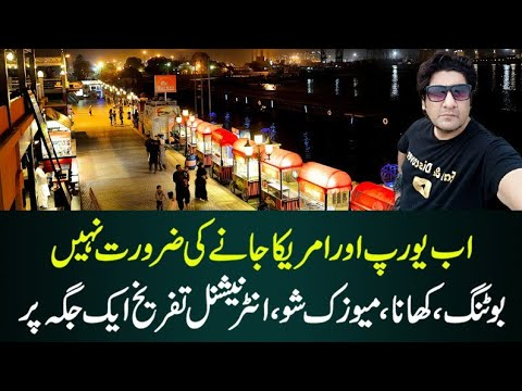Port Grand Karachi   Pakistan Street Food 2021 @eat&discover