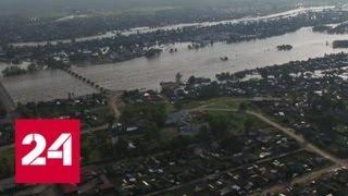 На реке Ока в Иркутской области прорвало дамбу - Россия 24