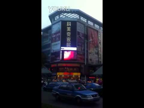 Porn streamed on public big screen in China for 20 minutes