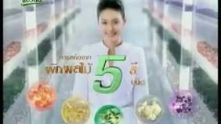 Brand's Vitamin (TVC) Thumbnail