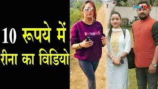 reena-thakur-porn-10-rs-10000-upen-pandit-bjp-himachal-pradesh-talented-india