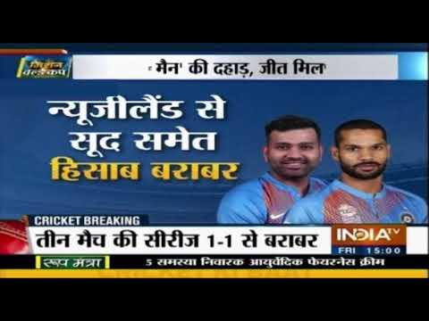Rohit Sharma, Rishabh Pant power India to series-levelling win against New Zealand   Cricket Ki Baat