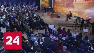 видео Путин хочет проанализировать рост налогов