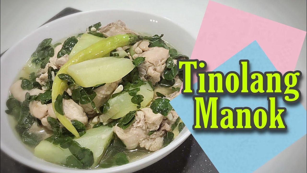 TINOLANG MANOK: Easy to Cook - YouTube