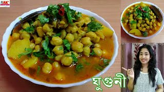 Assamese recipe channels