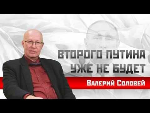 Илья Гетман/Валерий Соловей: