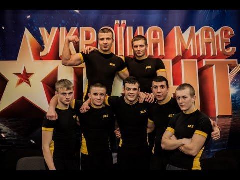 'Україна має талант-5'.