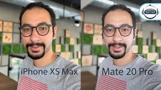 أفضل كاميرا - هواوي مايت 20 برو ولا اَيفون اكس اس ماكس؟
