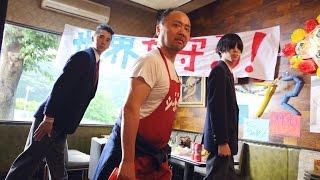 マキタスポーツが遂に映画の挿入歌「LOVE ME TENGA」PVで監督デビュー!...