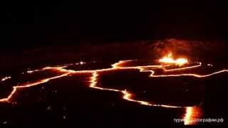 Erta Ale volcano lava lake Ethiopia Вулкан Эрта Але лавовое озеро Эфиопия