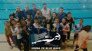 Blue Wave - Himna