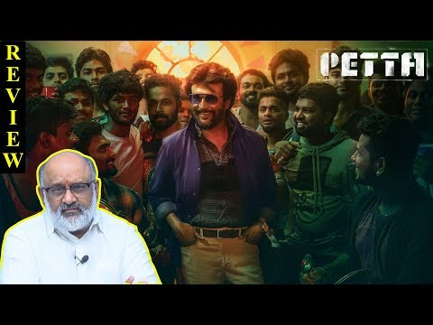 Petta Movie Review by Venkat | Rajinikanth ,Vijay Sethupathi ,Simran ,Trisha | Touring Talkies