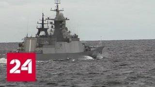 В честь Дня основания Балтийского флота пройдет военный парад - Россия 24