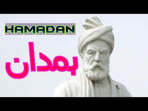 Hamedan, Iran Part 7 (Travel Documentary in Urdu Hindi)