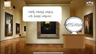 2020.9.6 영중 유년부 영상예배