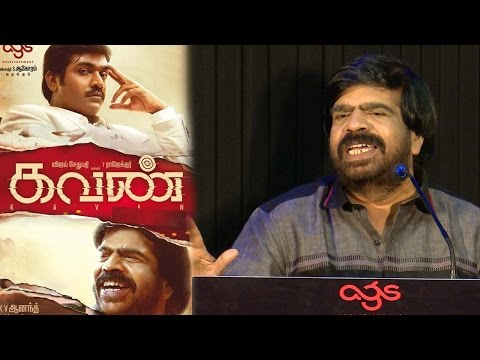 Kavan Movie Story - Punch Dialogues Of TRajender At Press Meet | Vijay Sethupathi | T.Rajendar