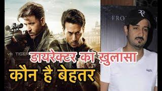 War Movie   Biggest Secret Reveal By War Director Siddharth Anand on Hrithik Roshan and Tiger Shroff
