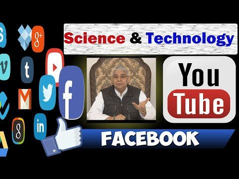 Youtube, Facebook,Science & Technology, Internet, Engineer,Doctor ये सब God Gifted है-EXclusive 2018