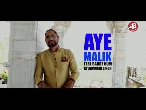 Aye Malik  Arvinder Singh  Lata Mangeshkar