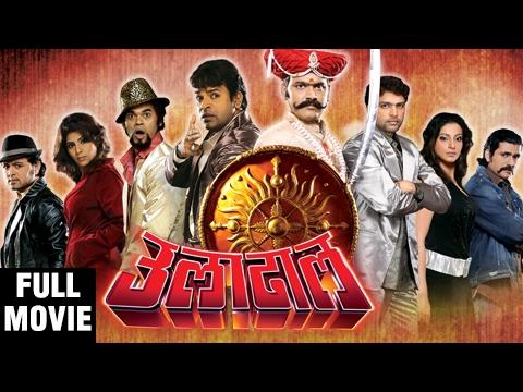 Uladhaal | Full Marathi Movie | Makrand Anaspure, Bharat Jadhav, Ankush Chaudhari | Superhit Comedy