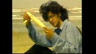 Woh Ladki - Shehzad Roy.