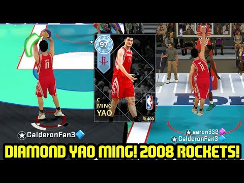 DIAMOND YAO MING THE *** BLASTER! 2008 ROCKETS SQUAD! NBA 2K18 MYTEAM GAMEPLAY