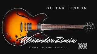Guitar Lesson - 36 Fingerstyle Песня из к/ф Операция Ы Постой паровоз Уроки иры на гитаре yamaha